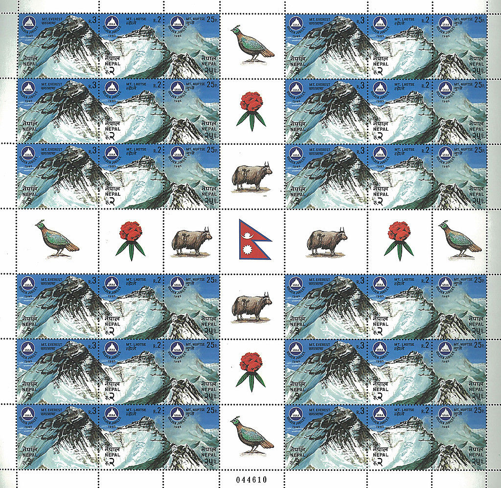 Nepal 1982 Stamps Sheet Mountain Peaks Mount Everest