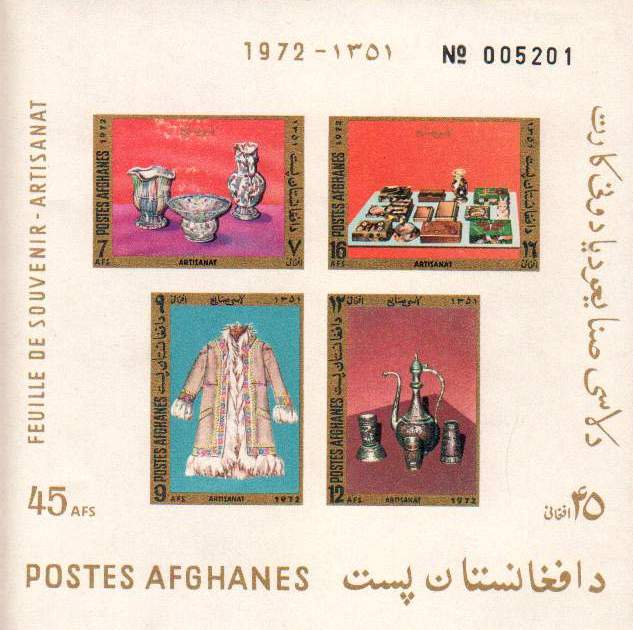 Afghanistan 1973 S/Sheet Handicrafts MNH