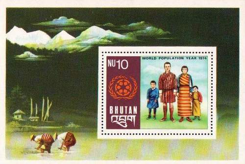 Bhutan 1974 S/Sheet World Population Year MNH