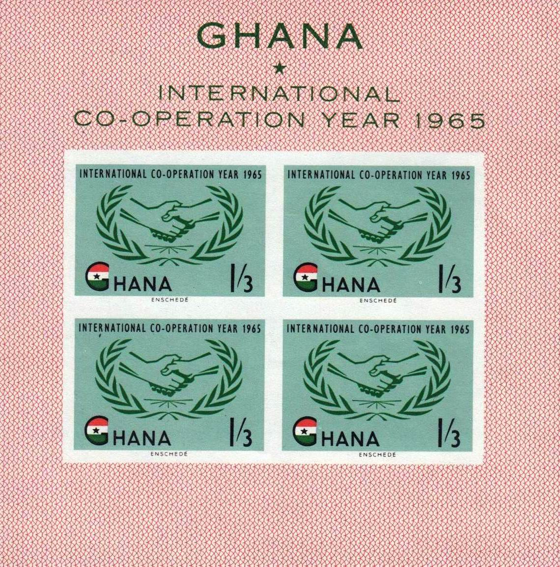 Ghana 1965 S/Sheet Stamps International Co-operation Year MNH