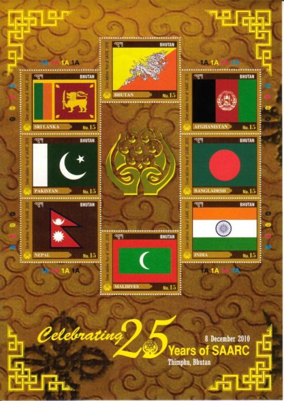 Bhutan Fdc & Sheet 25 Years of SAARC Flags