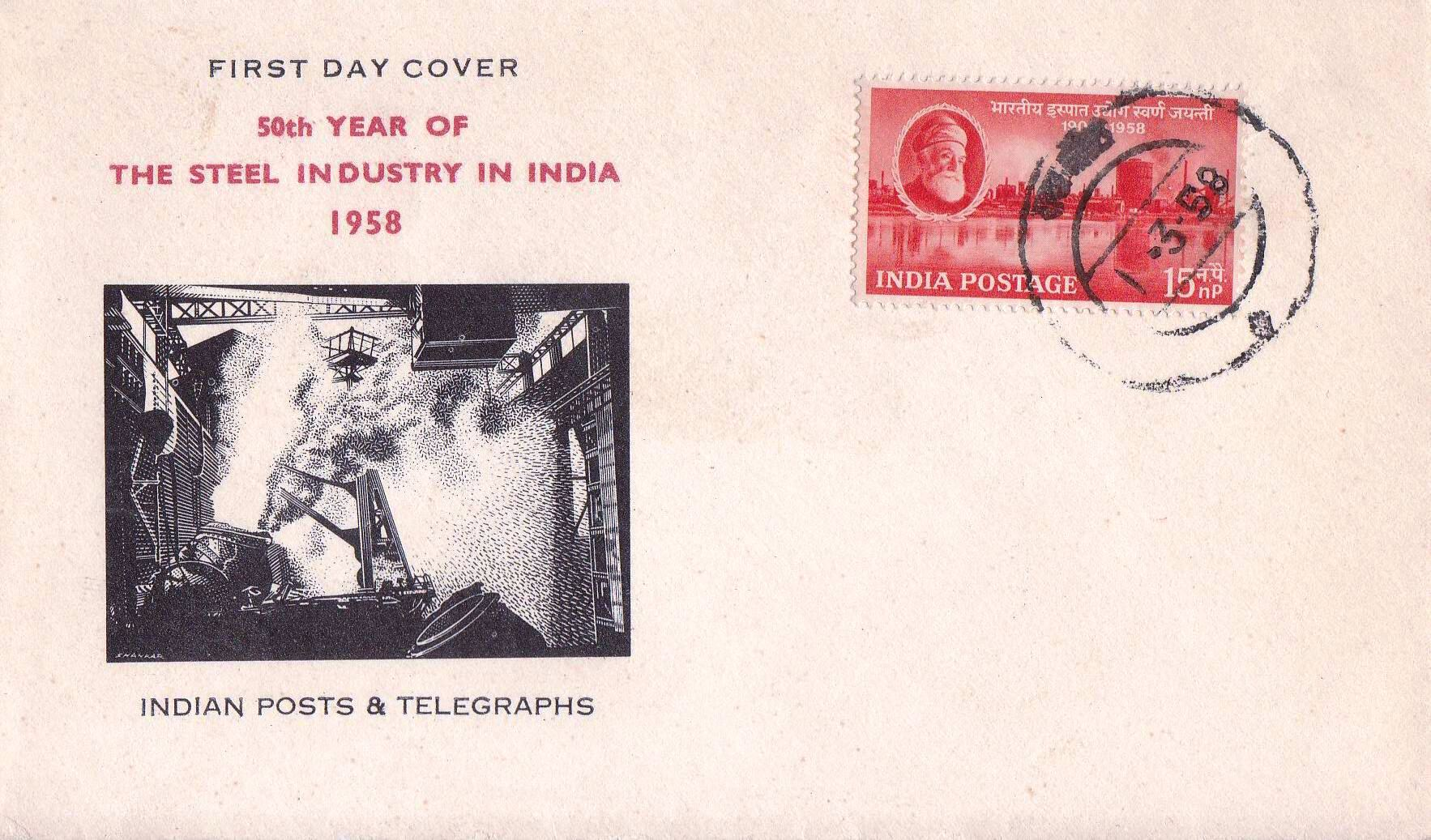 India Fdc 1983 White Winged Wood Duck
