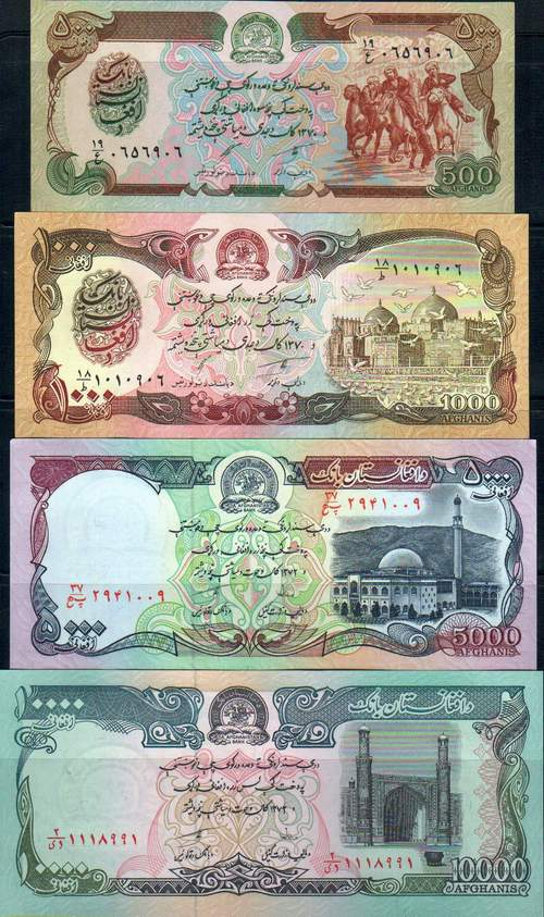 Afghanistan 8 Different Bank Notes Taliban Era Complete Set