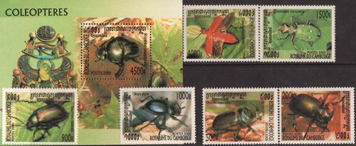 Cambodia 2000 S/Sheet & Stamps Bugs Insects MNH