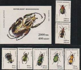 Madagasikar 1994 S/Sheet & Stamps Insects