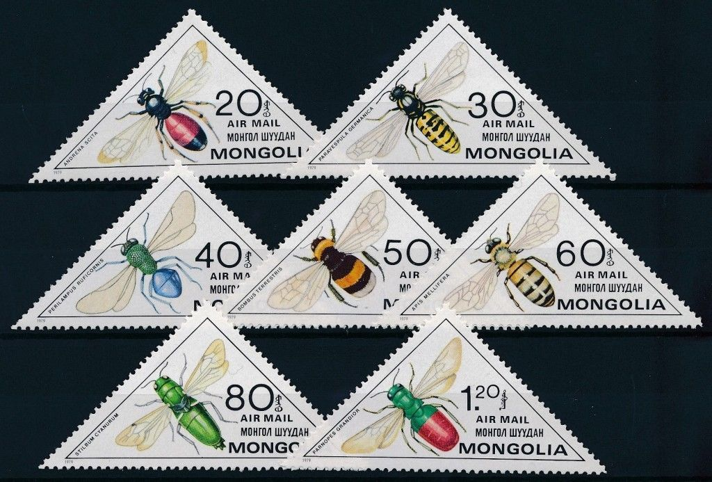 Mongolia 1980 Triangular Stamps Insects
