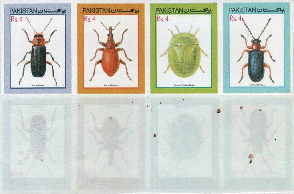 Pakistan 1990 Stamps Unissued Insects