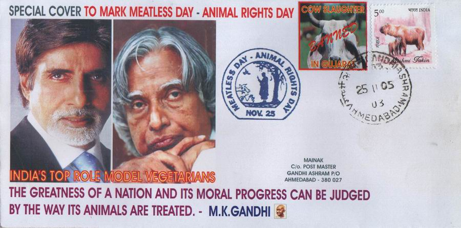 India Fdc 2005 Amitabh Bachchan Animal Rights Day