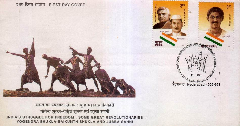 India Fdc 2001 Freedom Fighters Yogendra Shukla Etc
