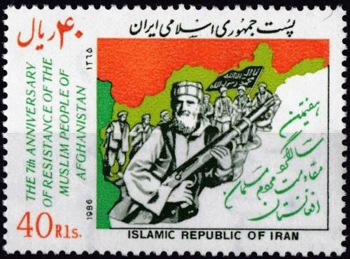 Iran 1986 Stamp Resistance Of Muslims In Afghanistan MNH