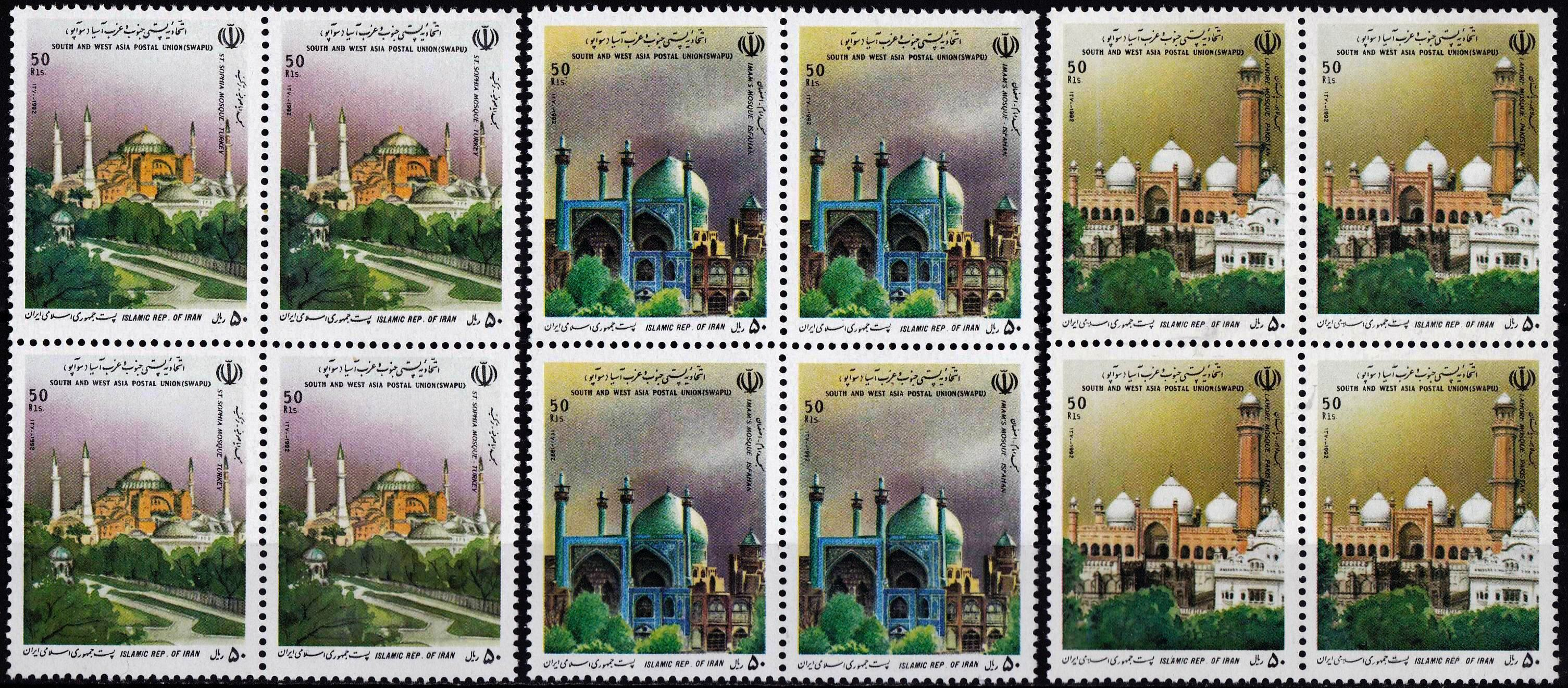 Iran 1992 Stamps Mosques Complete Set MNH