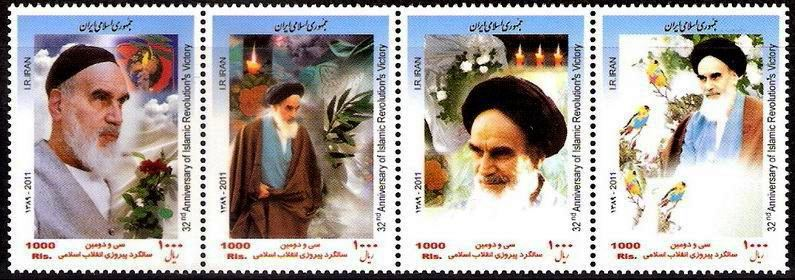 Iran 1974 Stamps Development of the Persian Script MNH