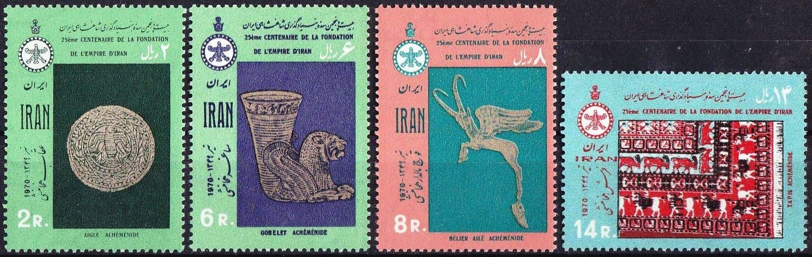 Iran 1970 Stamps 2500th Anniversary Of Persian Empire MNH