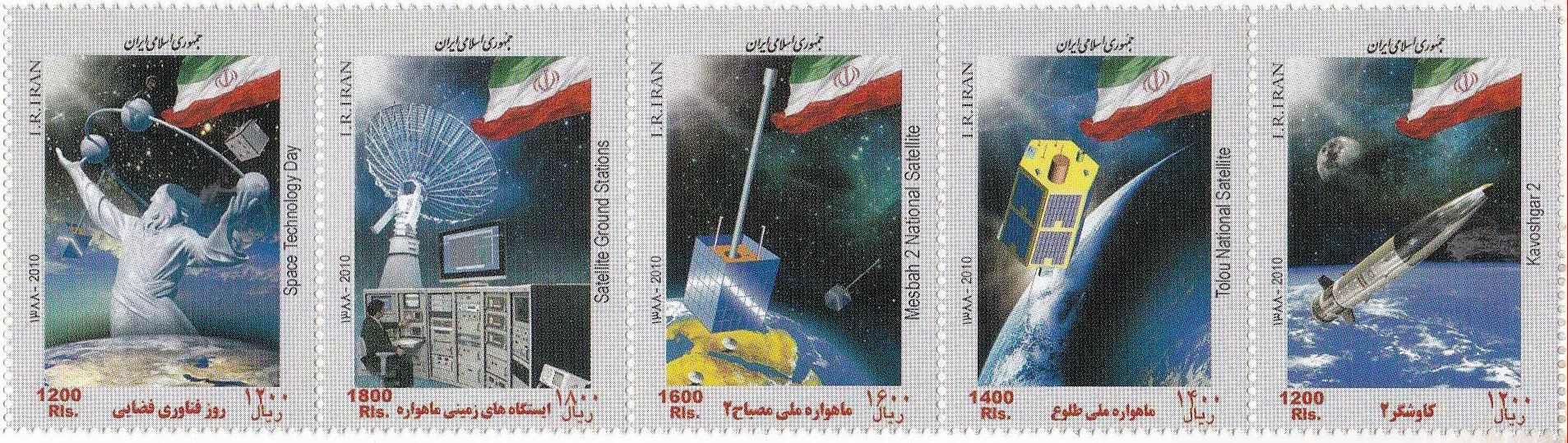 Iran 1974 Stamp Save Artistic Heritage Of Venice MNH
