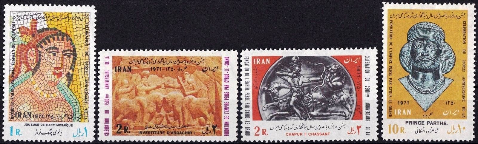 Iran 1971 Stamps 2500th Anniversary Of Persian Empire 06