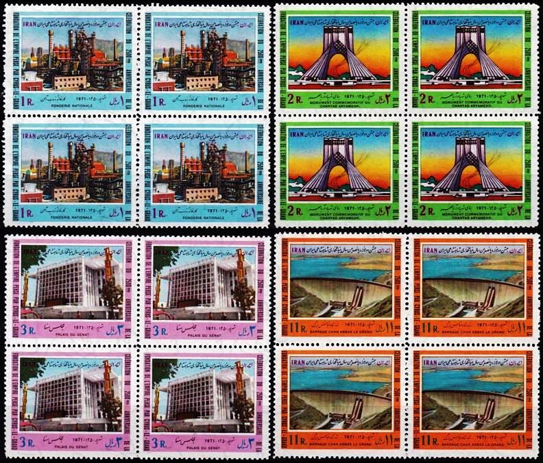 Iran 1971 Stamps 2500th Anniversary Of Persian Empire 04