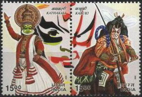 India 2002 Japan Joint Issue Stamps Kathakali India Dancer