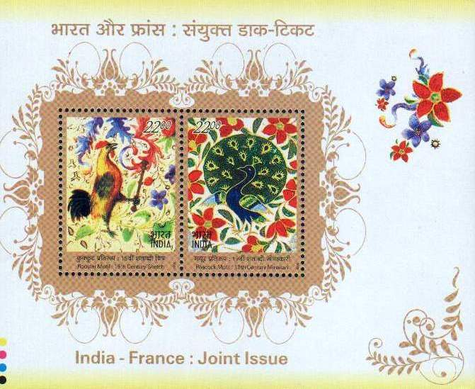 India 2003 France Joint Issue Stamps Sheet Peacock Rooster
