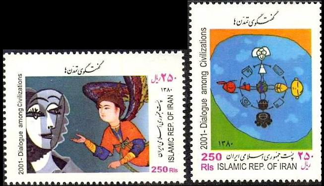 Iran Stamps 2001 UN Dialogue Among Civilizations