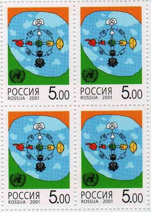Russia 2001 Stamps UN Dialogue Among Civilizations