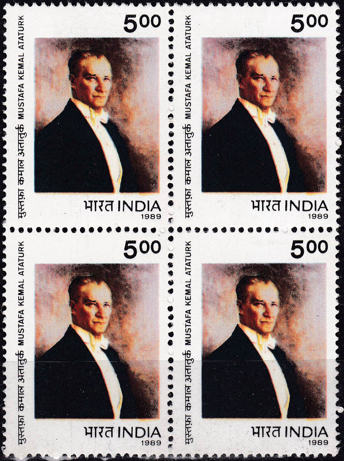 India 1989 Stamps Death Anniversary Kemal Ataturk
