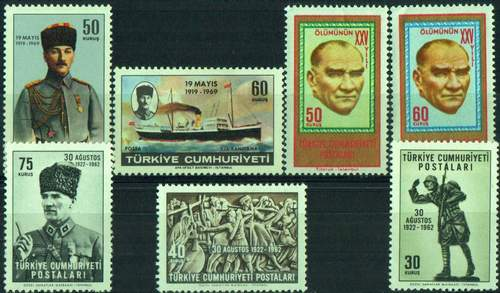 Turkey Stamps Life Of Kemal Ataturk