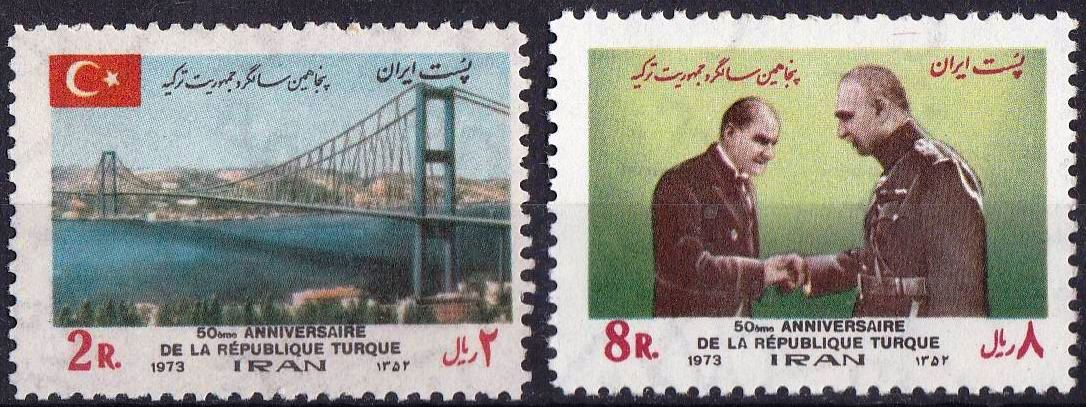 Iran 1973 Stamps 50th Anniversary Turkish Republic Kemal Ataturk