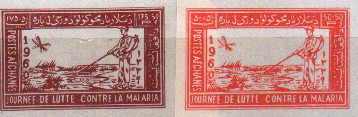 Afghanistan 1960 Imperf Stamps Sc# B29-30 Fight Against Malaria