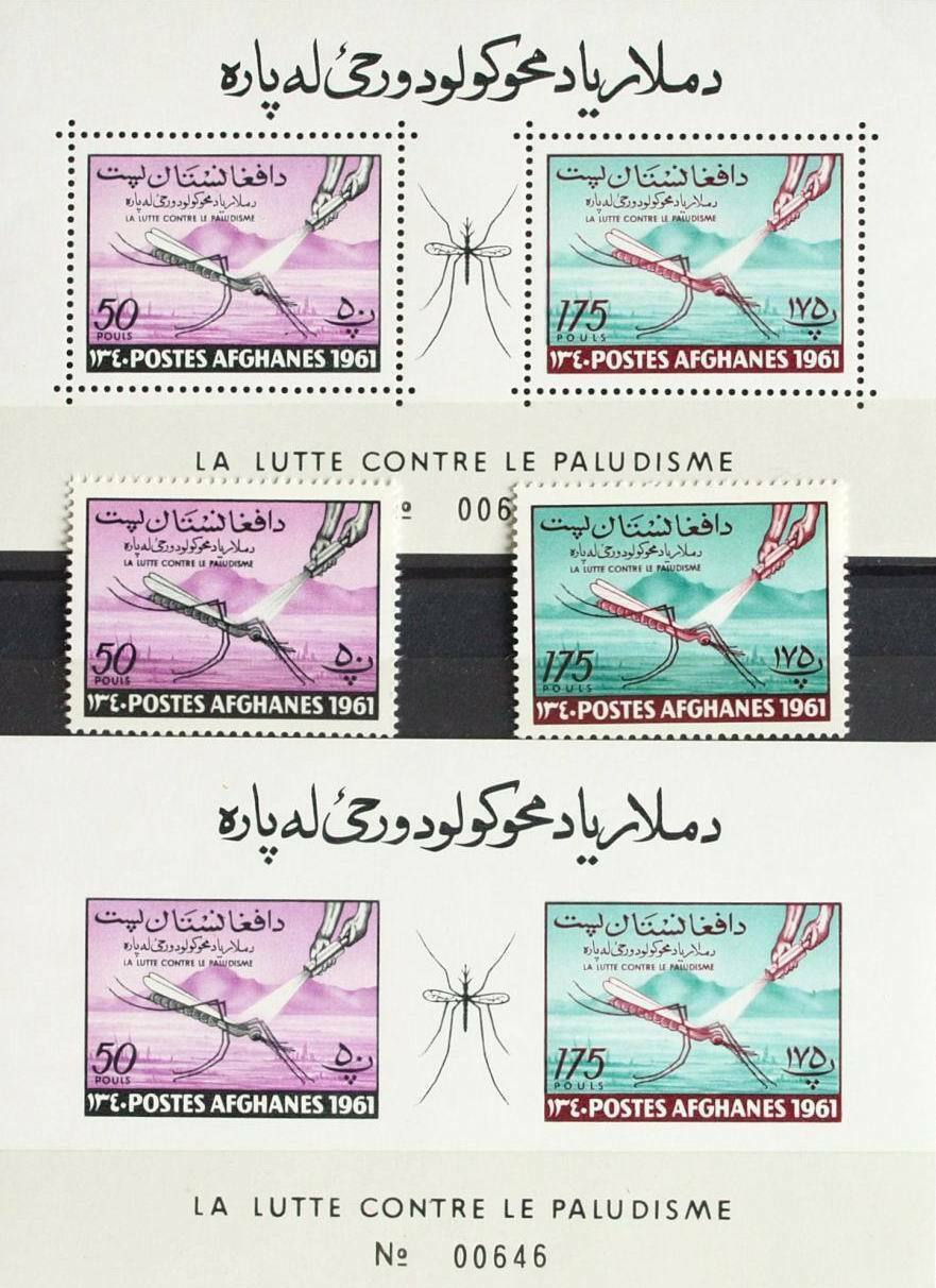 Afghanistan 1961 S/Sheet Perf & Imperf Fight Against Malaria