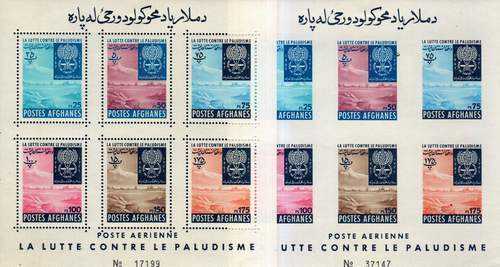 Afghanistan 1962 S/Sheets Sc# 583-93 Fight Against Malaria WHO