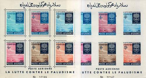 Afghanistan 1962 Imperf & Perf S/Sheets Fight Against Malaria