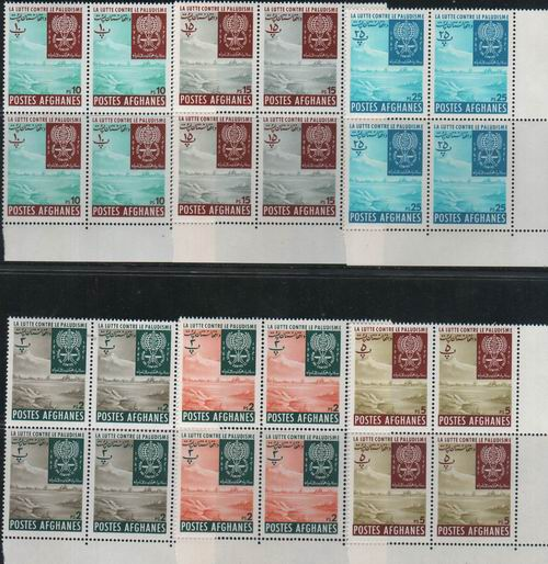 Afghanistan 1962 Stamps Fight Against Malaria