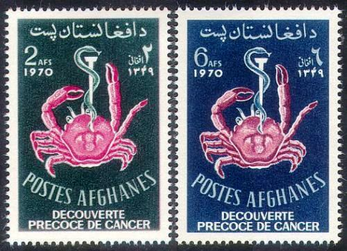 Afghanistan 1970 Stamps Fight Against Cancer