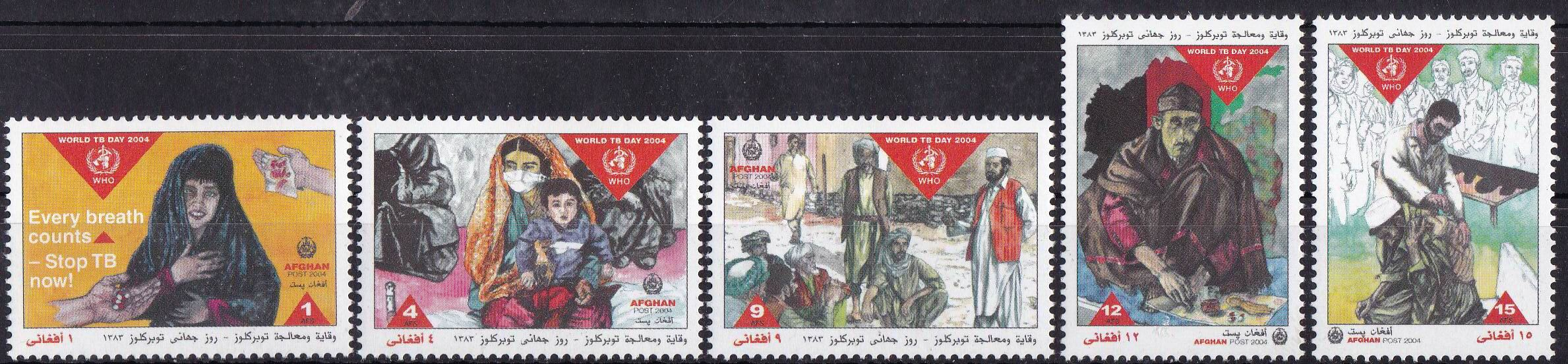 Afghanistan 2004 Stamps World TB Day