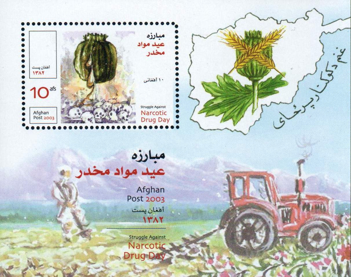 Afghanistan 2003 Stamp S/Sheet Narcotics Drugs Day
