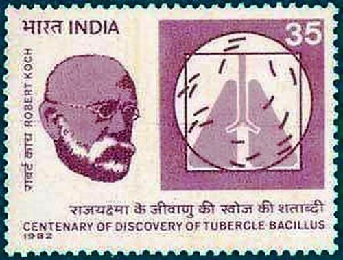 India 1982 Stamp Dr Robert Koch Discovery Of TB Tuberculosis