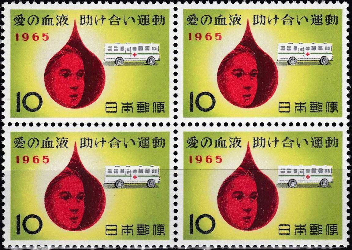 Japan 1965 Stamps Blood Donation MNH