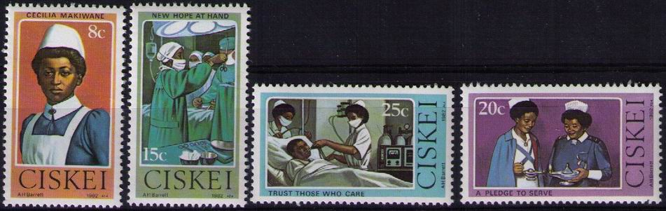 Ciskei South Africa 1982 Stamps Nurse Medical Health Hospital