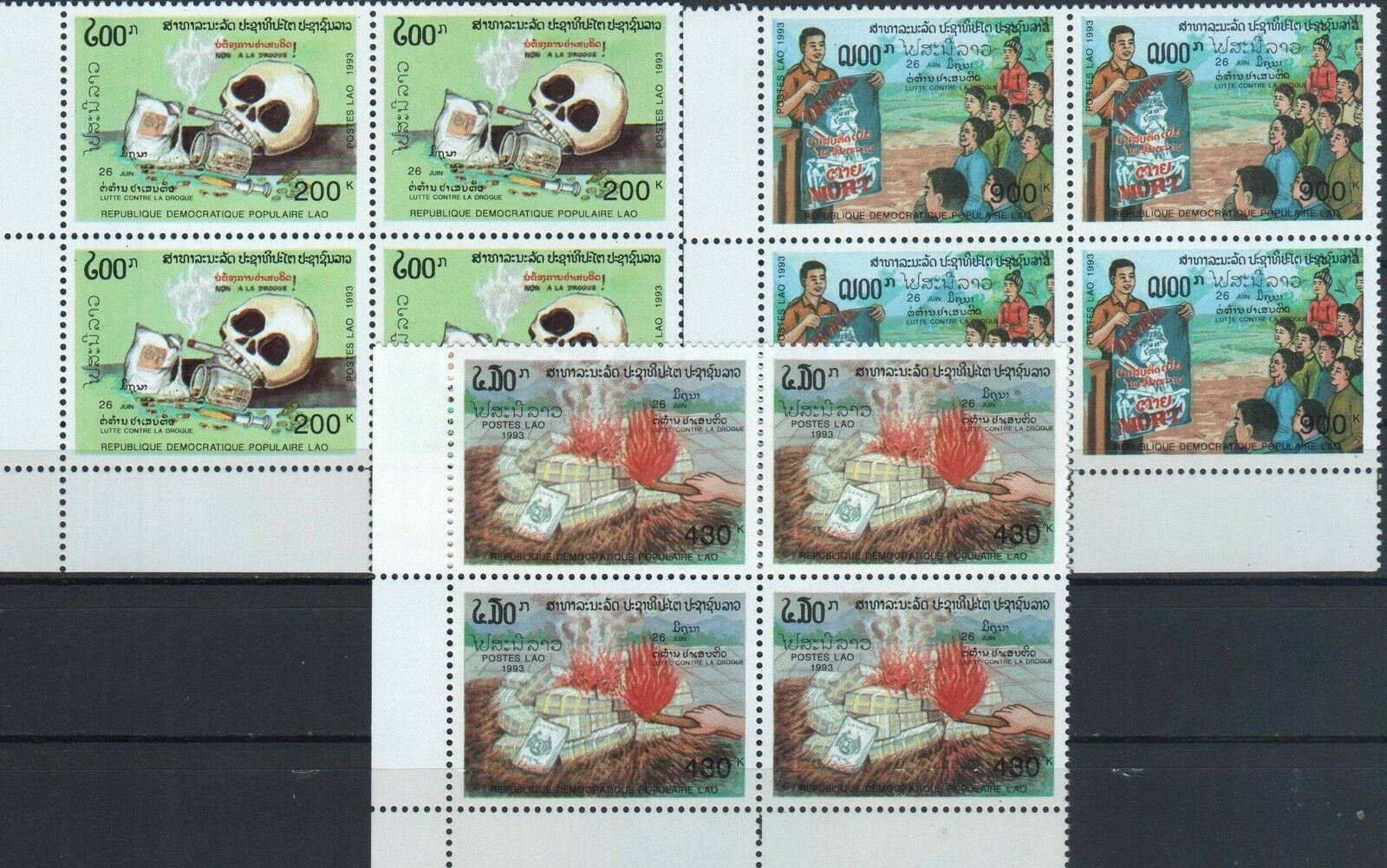 Laos 1993 Stamp Fight Against Drugs MNH