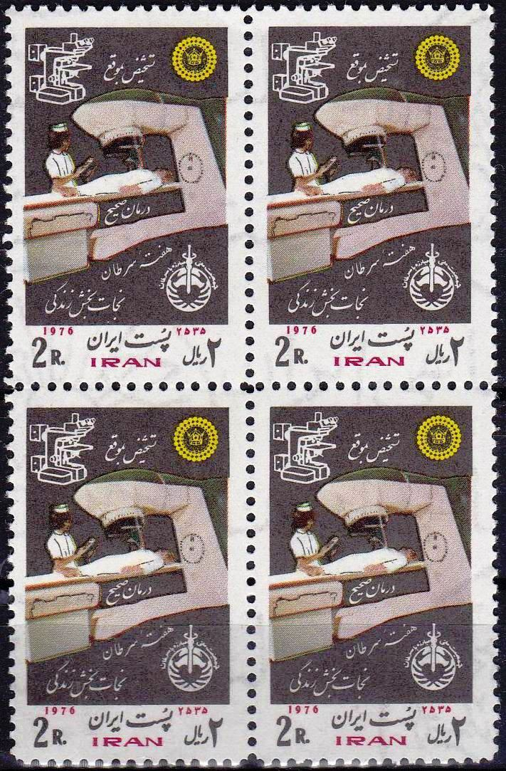 Iran 1976 Stamps Fight Against Cancer MNH