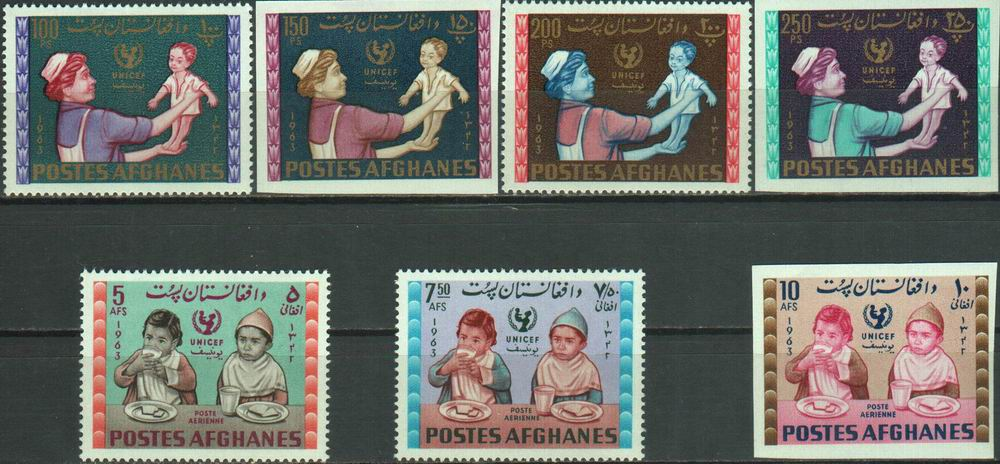 Afghanistan 1963 Perf & Imperf Stamps Unicel Nurse & Child
