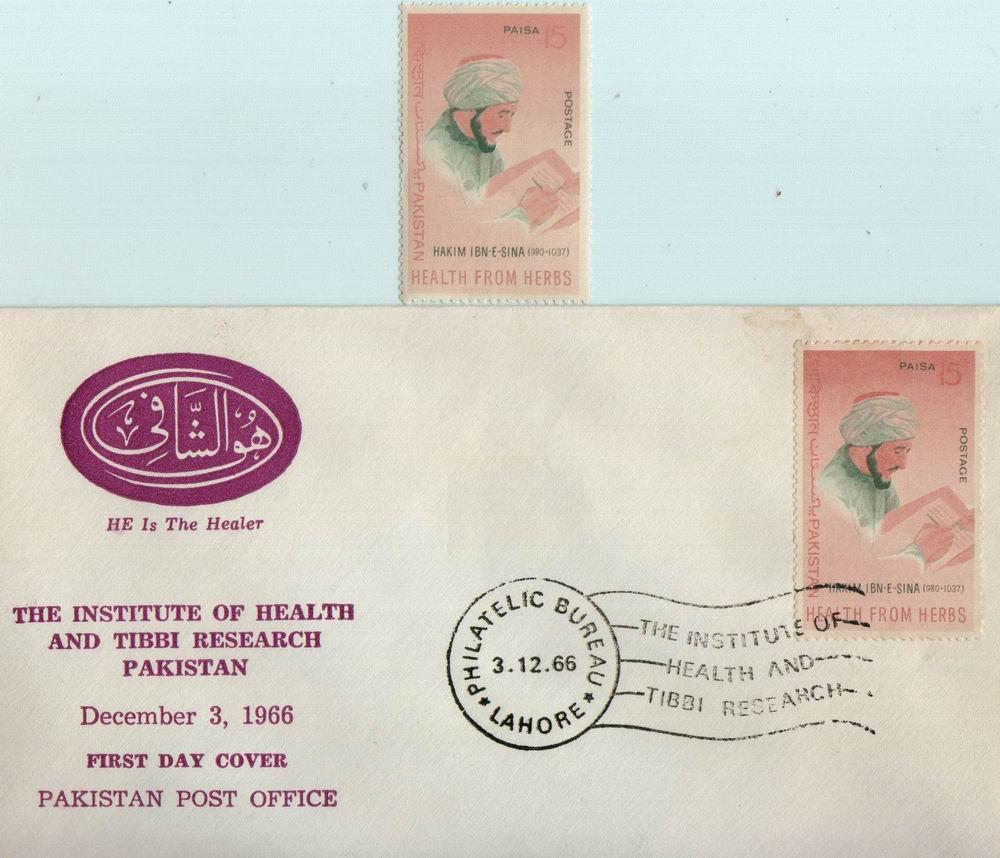 Pakistan Fdc 1966 & Stamp Ibn E Sina Health Medicine
