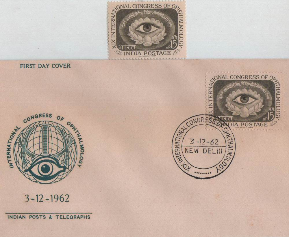 India Fdc 1962 & Stamp Congress Of Ophthalmology
