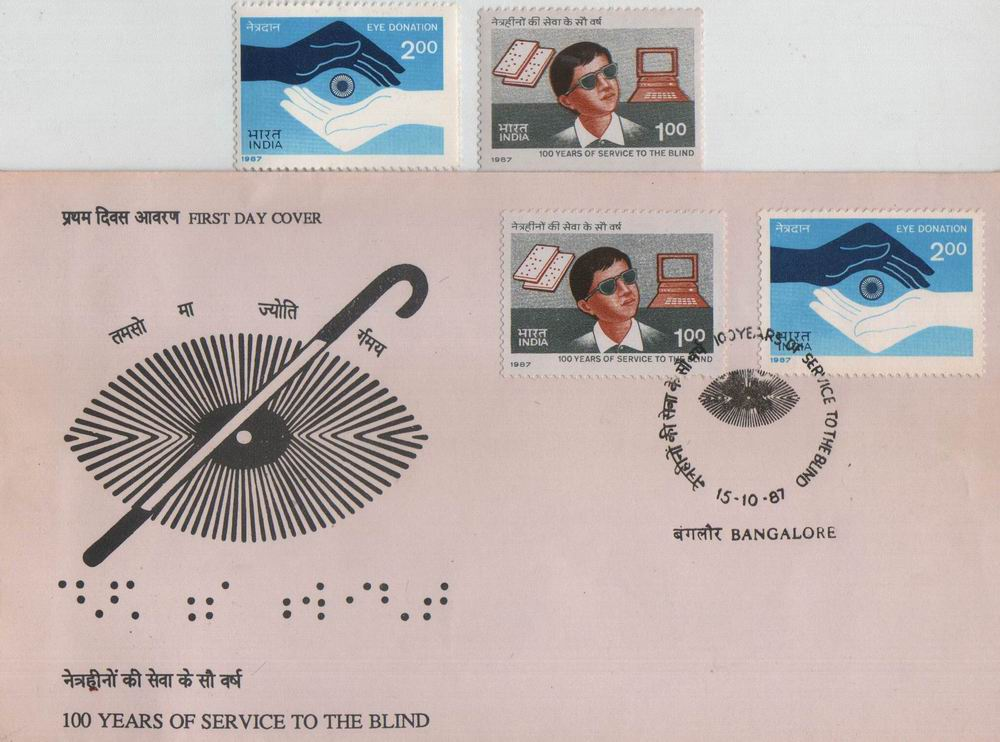 India Fdc 1987 & Stamp Service To The Blind