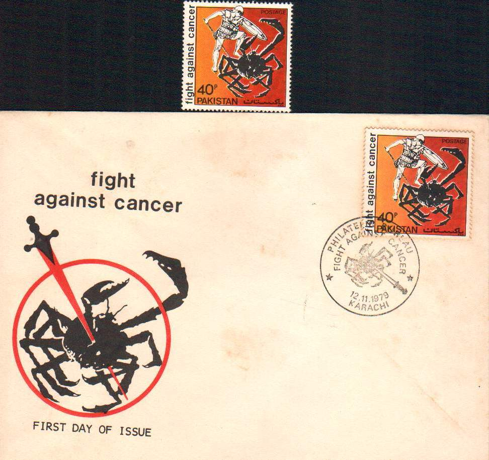 Pakistan Fdc 1979 & Stamp Fight Against Cancer
