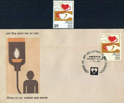 India Fdc 1972 & Stamp Blood Donation