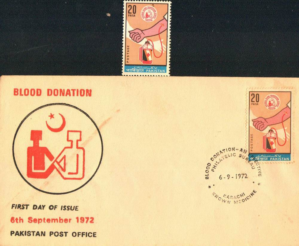 Pakistan Fdc 1972 & Stamp Blood Donation