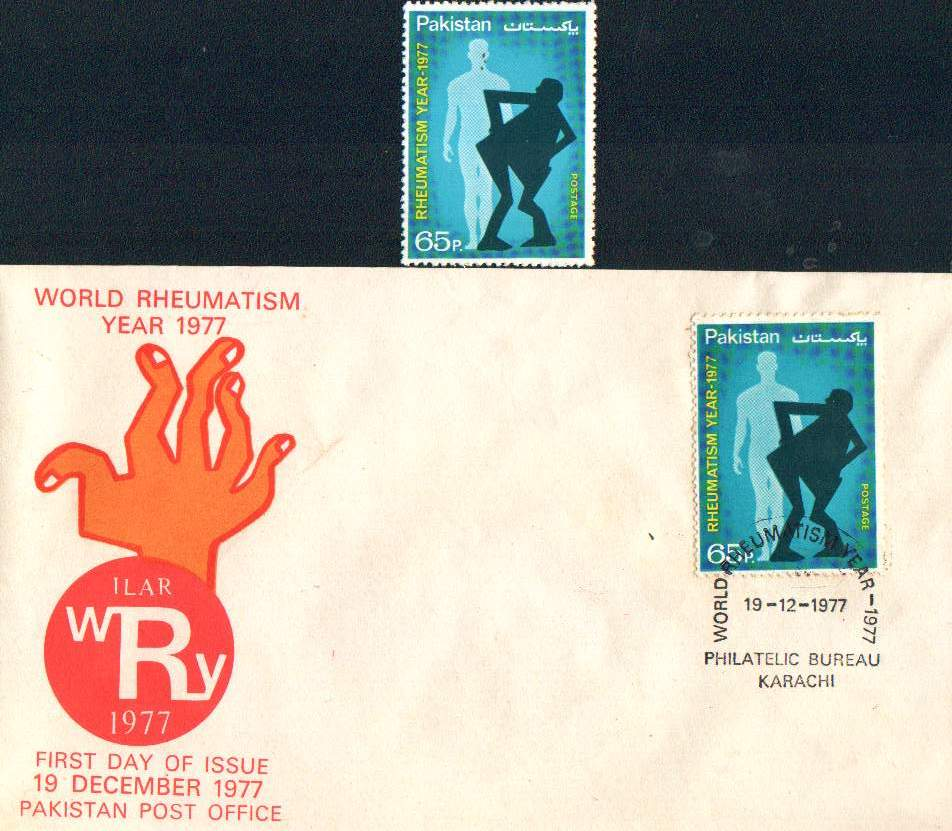 Pakistan Fdc 1977 & Stamp World Rheumatism Year
