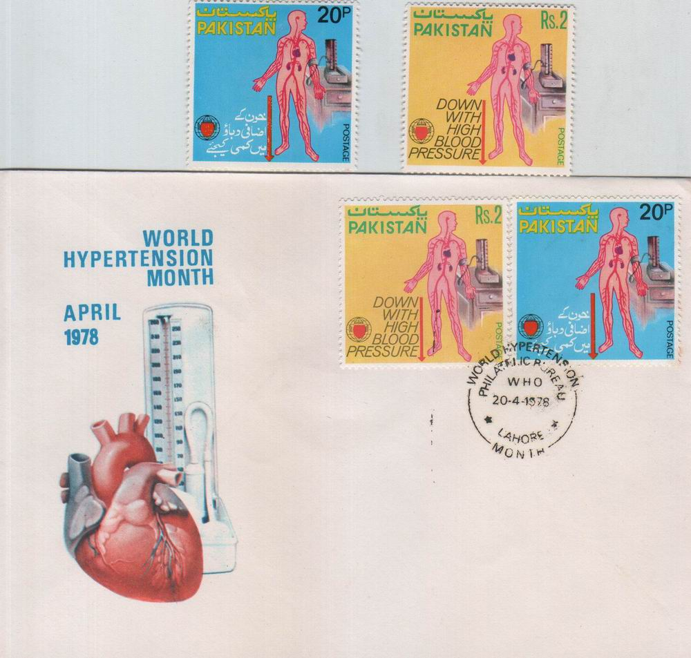 Pakistan Fdc 1978 & Stamp World Hypertension Month