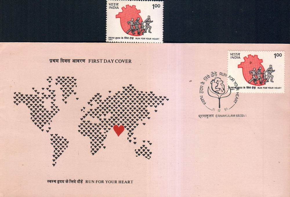 India Fdc 1991 & Stamp Run For Your Heart